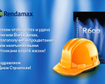 Rendamax_builder_day